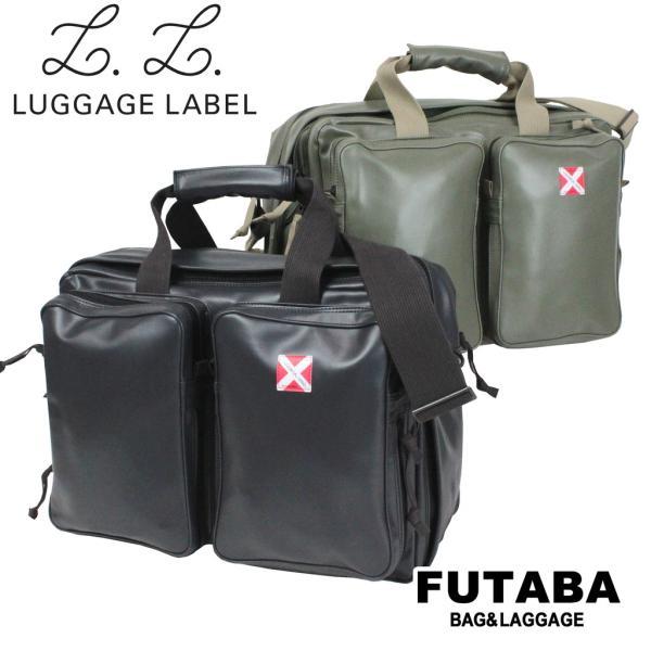 LUGGAGELABEL ライナー ボストンバッグ 951-09234