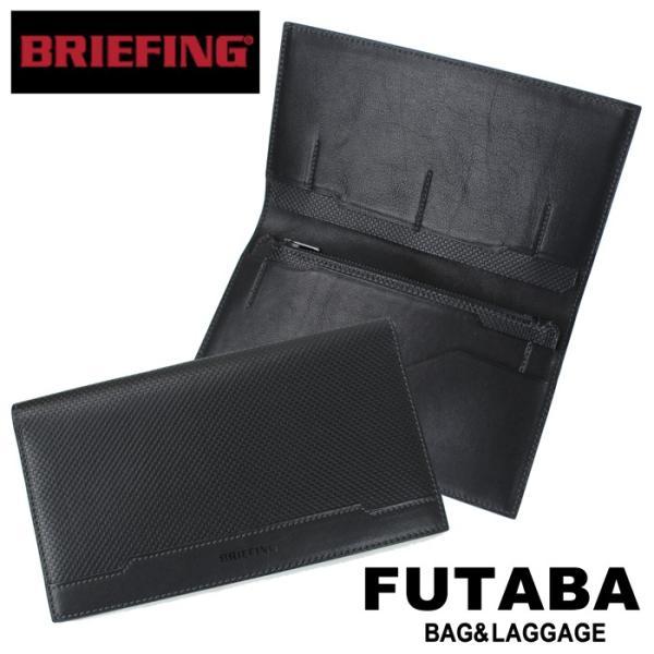 最大P33% 8/1限定 BRIEFING ブリーフィング フュージョン パスポートケース FUSION LEATHER PASSPORT CASE BRA193A19 メンズ