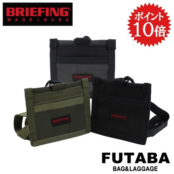 BRIEFING MADE IN USA パスケース BRF064219