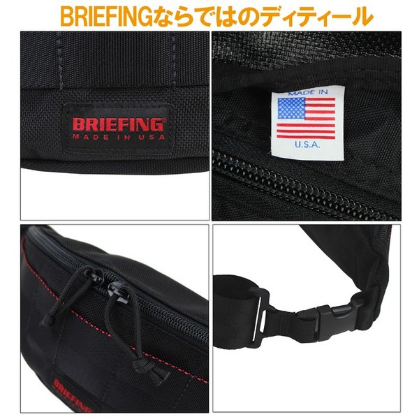 QUOプレゼント 日本正規店 BRIEFING ブリーフィング ボディーバッグ TRIPOD ウエストバッグ MADE IN USA BRF071219|bag-net|06