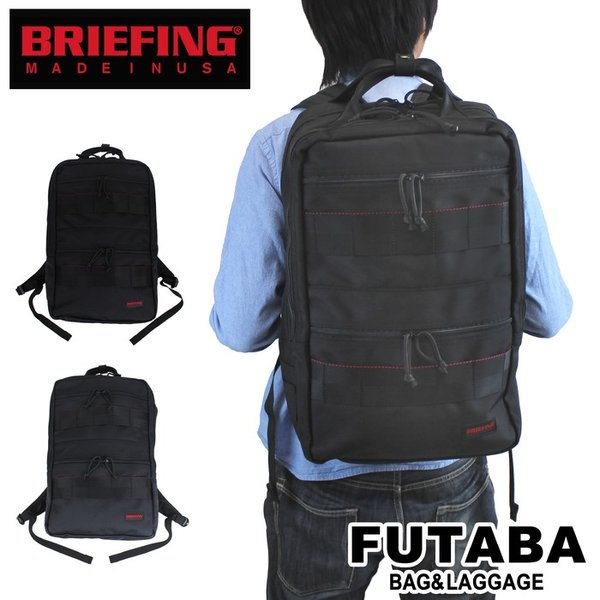BRIEFING MADE IN USA リュックサック BRF298219