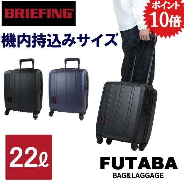 BRF350219