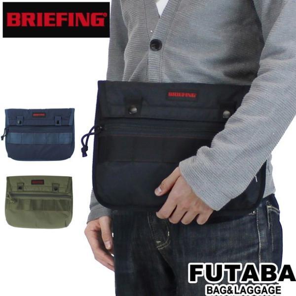 BRIEFING/モジュールウェア/クラッチバッグ BRM181606