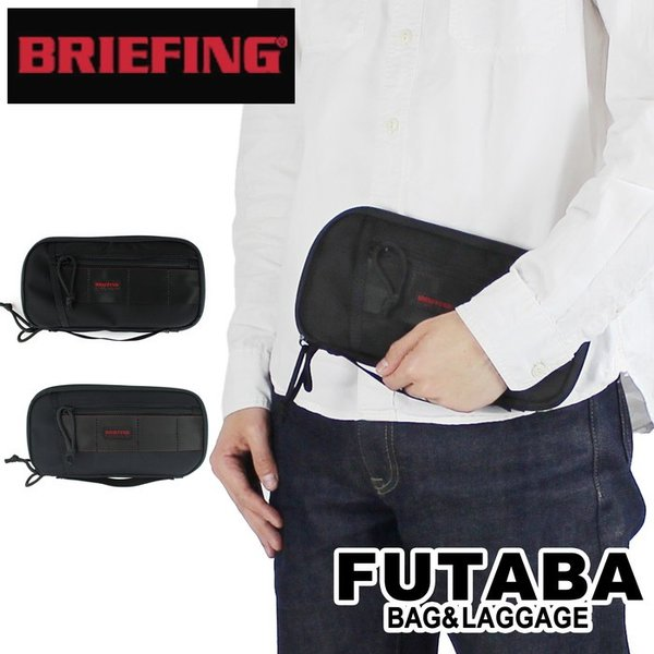 BRIEFING MADE IN USA パスケース BRM181617