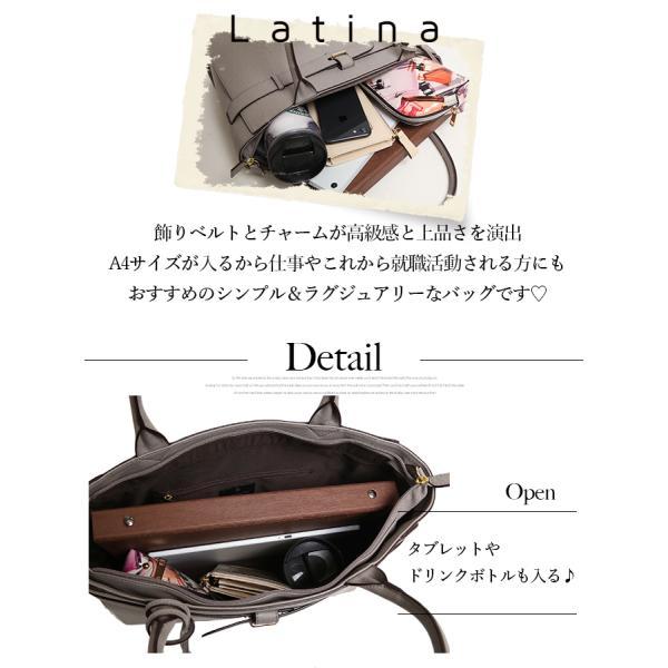 トートバッグ 飾りベルトがポイント A4サイズ対応 就職活動にもオススメ PERENNE 20151