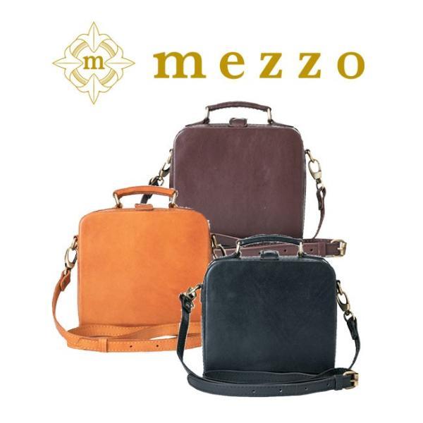 メゾ ショルダー バッグ レトロで上質な牛革のボックス2WAYバッグ|bag-sonrisa