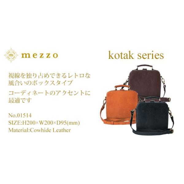 メゾ ショルダー バッグ レトロで上質な牛革のボックス2WAYバッグ|bag-sonrisa|03