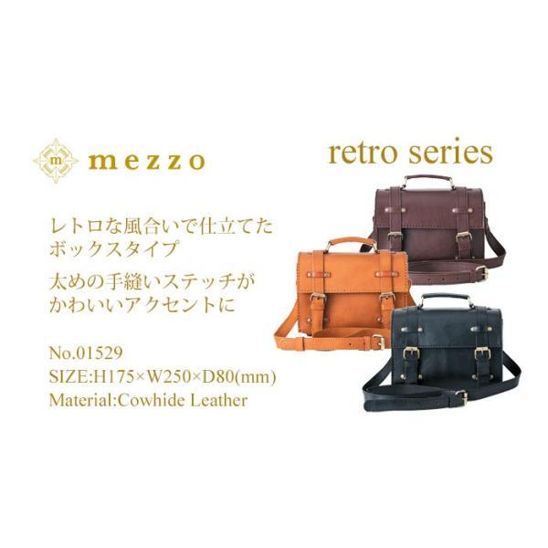 メゾ  バッグ 革 視線を独り占めできるレトロな風合いの上質カメラバッグ調ショルダー|bag-sonrisa|03