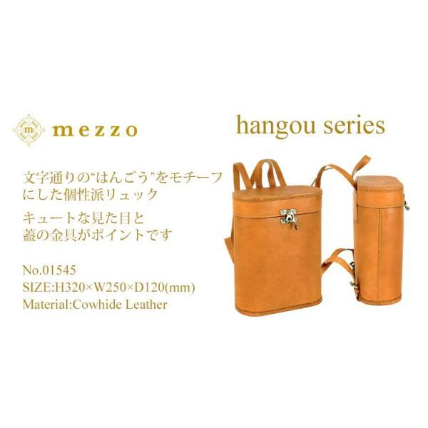 メゾ 革 バッグ キュートな見た目とレトロな風合いの上質なリュック|bag-sonrisa|03