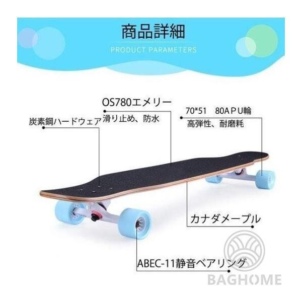 ロングスケートボード 光ウィール ロングボード スケボー 全30色 コンプリート ロンスケ カラーグリップテープ 収納ケース付き ストリート パーク|baghome|11