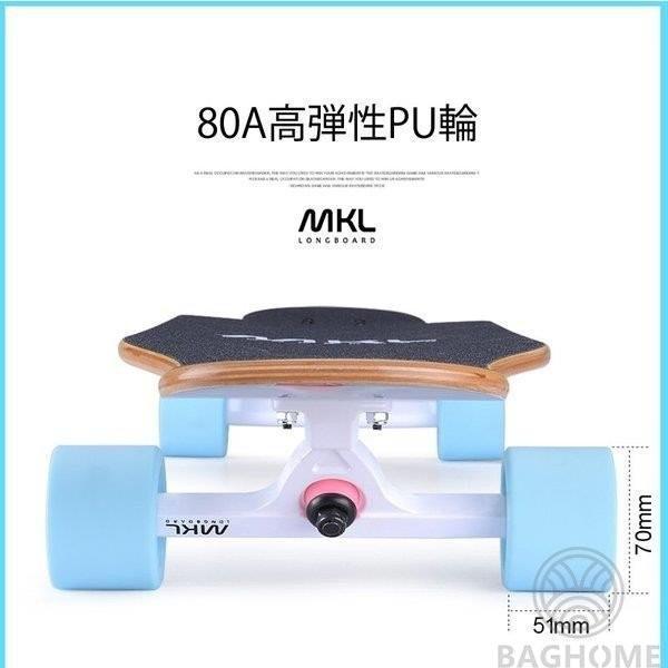ロングスケートボード 光ウィール ロングボード スケボー 全30色 コンプリート ロンスケ カラーグリップテープ 収納ケース付き ストリート パーク|baghome|15