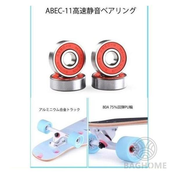 ロングスケートボード 光ウィール ロングボード スケボー 全30色 コンプリート ロンスケ カラーグリップテープ 収納ケース付き ストリート パーク|baghome|10