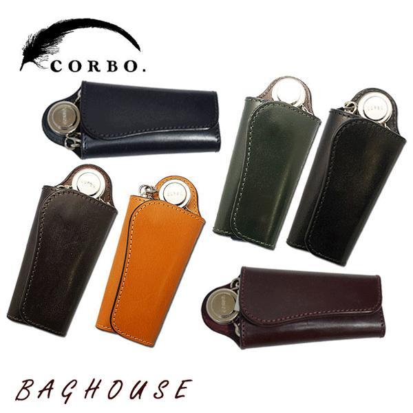 メンズ キーホルダー CORBO. コルボ 革 キーホルダー イングリッシュブライドルレザー 1ld-0233|baghouse1