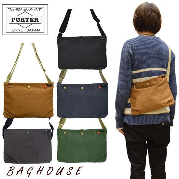 baghouse1_571-09747