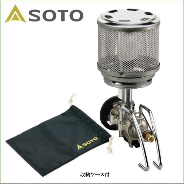 ソト ST260-レギュレーターランタン SOTO キャンプ用品 ガスランタン ランプ カセットガス|bagpacks|02