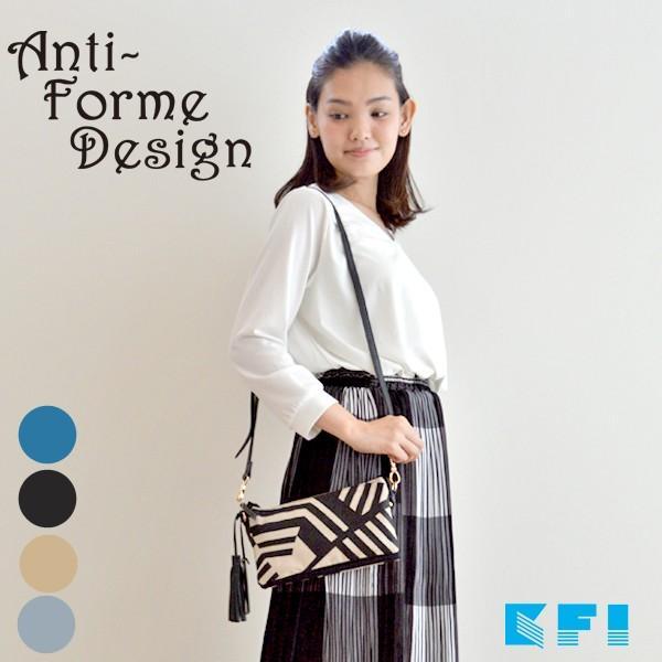 Anti-Forme Design(アンチフォルムデザイン)『インクファブリックお財布ショルダーバッグ(K907147)』