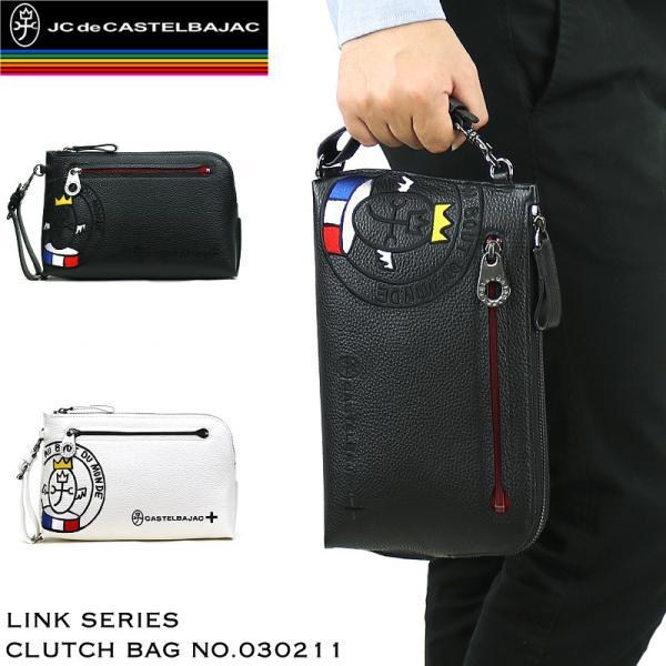 5d822bfc20bb 送料無料 CASTELBAJAC(カステルバジャック) Link(リンク) クラッチバッグ セカンドバッグ A5