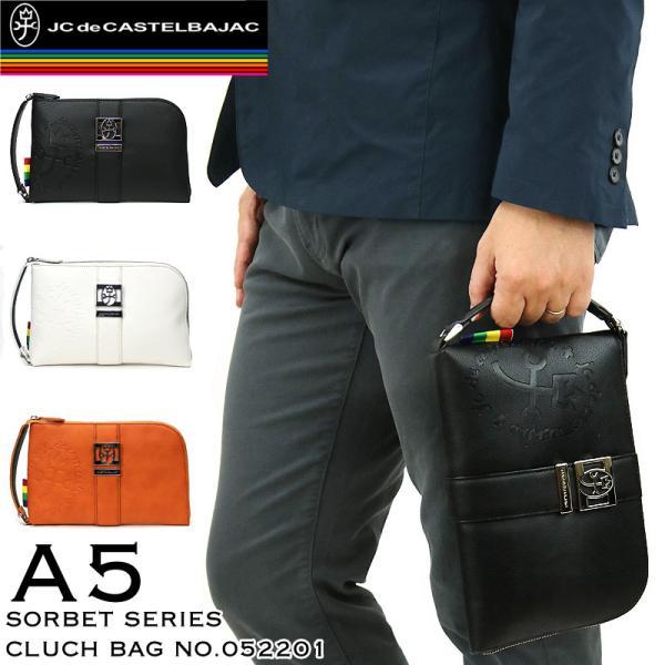 CASTELBAJAC(カステルバジャック)Sorbet(ソルベ)クラッチバッグセカンドバッグA5防水防汚メンズ052201