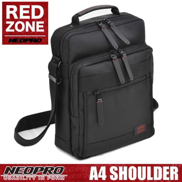 NEOPRO ネオプロ REDZONE レッドゾーン ショルダーバッグ 斜め掛けバッグ A4 タブレット収納 メンズ 2-024