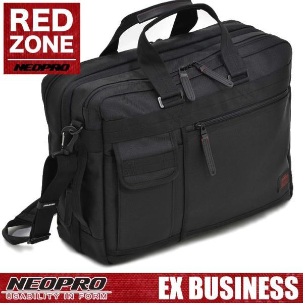NEOPRO ネオプロ REDZONE レッドゾーン ビジネスバッグ ブリーフケース ショルダーバッグ 2WAY B4 PC収納 拡張機能 メンズ 2-033