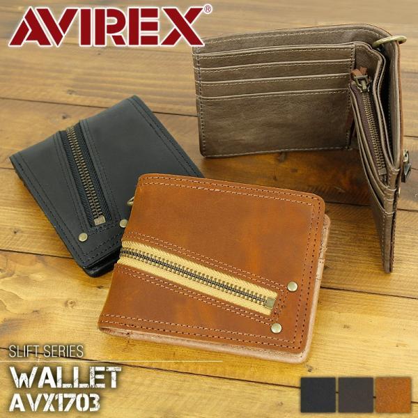 b0a4697dbf94 AVIREX アヴィレックス SLIFT スリフト 二つ折り財布 小銭入れあり ...