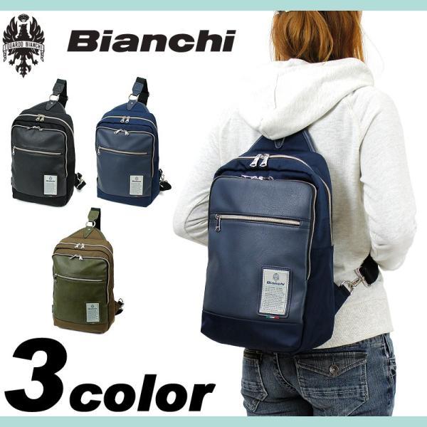 Bianchi ビアンキ NBCI ボディバッグ ワンショルダーバッグ 斜め掛けバッグ リュック 2WAY A4 タブレット収納 メンズ レディース 男女兼用 NBCI-08