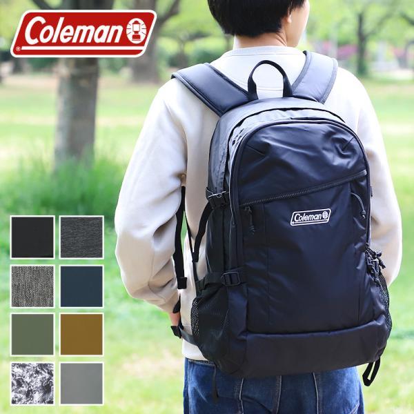 【2019年新色入荷】送料無料 Coleman(コールマン) WALKER(ウォーカー) WALKER33(ウォーカー33) リュック デイパック 33L B4 メンズ レディース