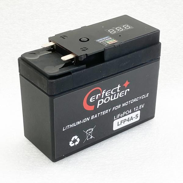PERFECT POWER リチウムイオンバッテリー LFP4A-5 互換 ユアサ YTR4A-BS GTR4A-5 FTR4A-BS 即使用可能 baikupatuhakase
