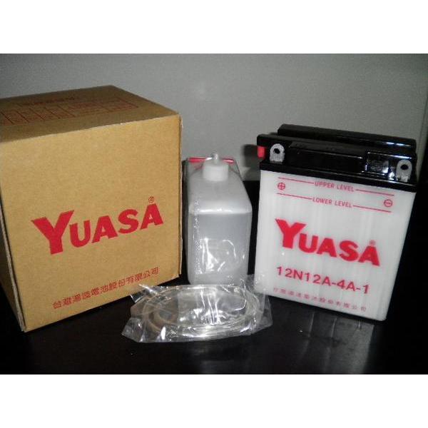 台湾 YUASAユアサ YB16AL-A2 互換 GM16A-3A V-MAX ドカティDUCATI|baikupatuhakase|03