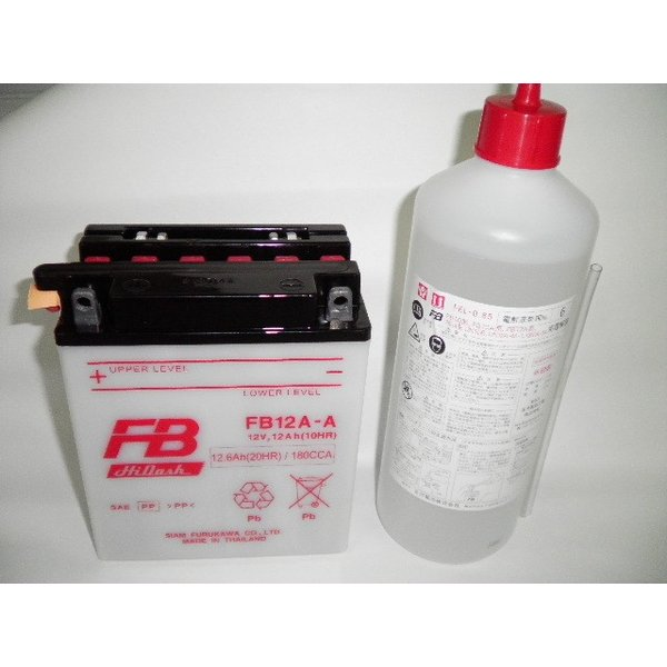 古河電池(FB) フルカワバッテリーFB12A-A 互換YUASA ユアサ YB12A-A 12N12A-4A-1 GM12AZ-4A-1 Z400FX スーパーホークCM250T CB250T CBX400F XJ400 baikupatuhakase 02
