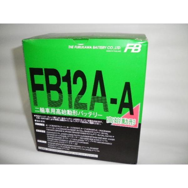 古河電池(FB) フルカワバッテリーFB12A-A 互換YUASA ユアサ YB12A-A 12N12A-4A-1 GM12AZ-4A-1 Z400FX スーパーホークCM250T CB250T CBX400F XJ400 baikupatuhakase 04