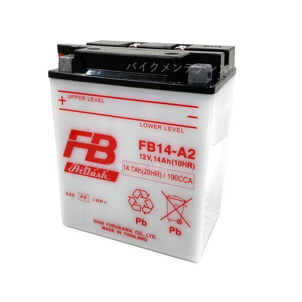 古河電池(FB) フルカワバッテリーFB14-A2 互換ユアサYB14-A2 CB750 RC42 CBX750F RC17 XLV750R RD01 ナイトホーク RC39 VF750F RC15  アフリカツイン 750 RD04|baikupatuhakase