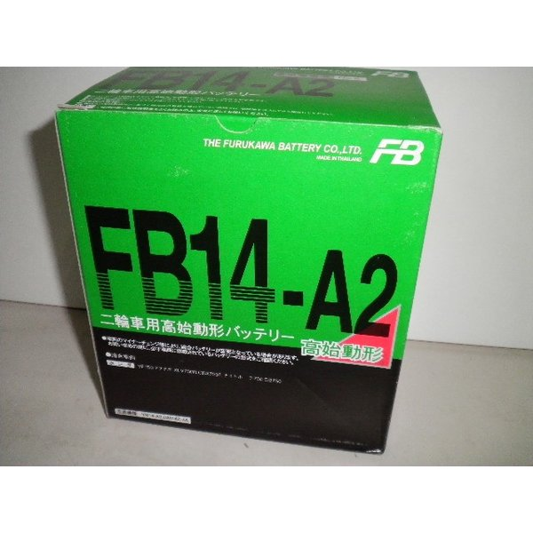 古河電池(FB) フルカワバッテリーFB14-A2 互換ユアサYB14-A2 CB750 RC42 CBX750F RC17 XLV750R RD01 ナイトホーク RC39 VF750F RC15  アフリカツイン 750 RD04|baikupatuhakase|02