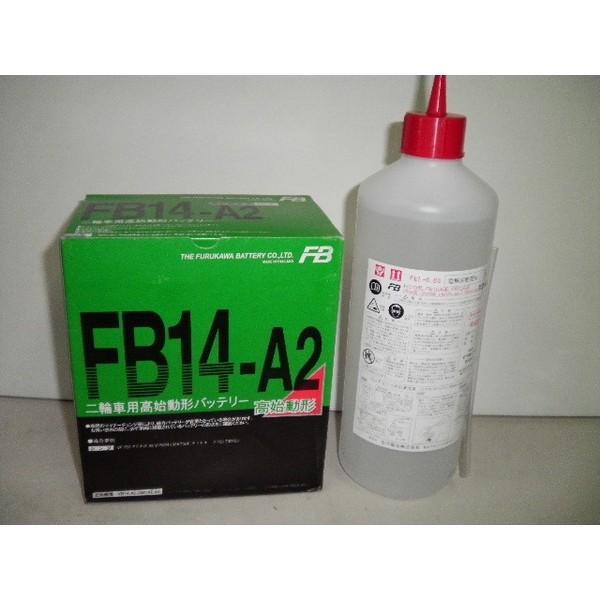 古河電池(FB) フルカワバッテリーFB14-A2 互換ユアサYB14-A2 CB750 RC42 CBX750F RC17 XLV750R RD01 ナイトホーク RC39 VF750F RC15  アフリカツイン 750 RD04|baikupatuhakase|04