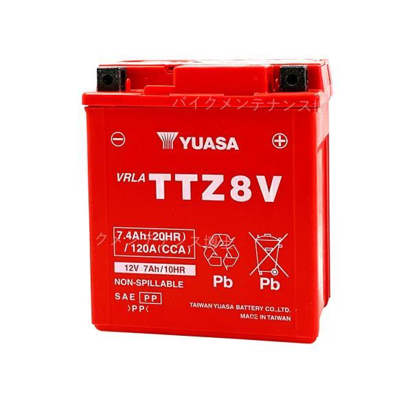 台湾ユアサ YUASA TTZ8V バイクバッテリー充電済 【互換 GTZ8V YTZ8V YTX7L-BS】 即使用可能 PCX リード125 YZF-R25 YZF-R3A MT250|baikupatuhakase