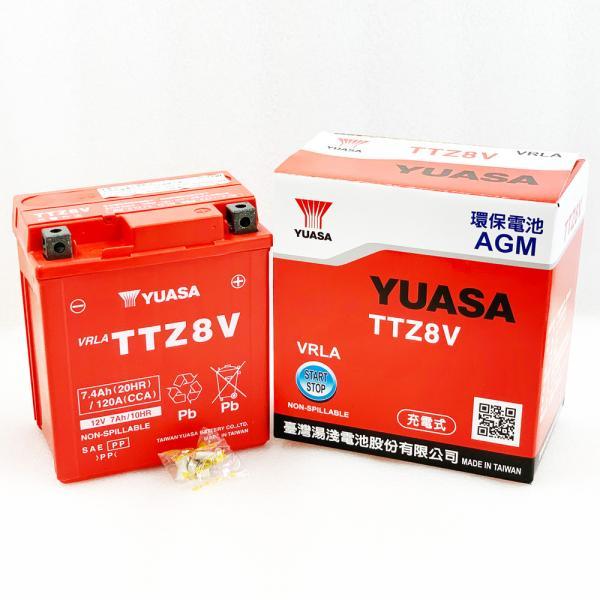 台湾ユアサ YUASA TTZ8V バイクバッテリー充電済 【互換 GTZ8V YTZ8V YTX7L-BS】 即使用可能 PCX リード125 YZF-R25 YZF-R3A MT250|baikupatuhakase|05