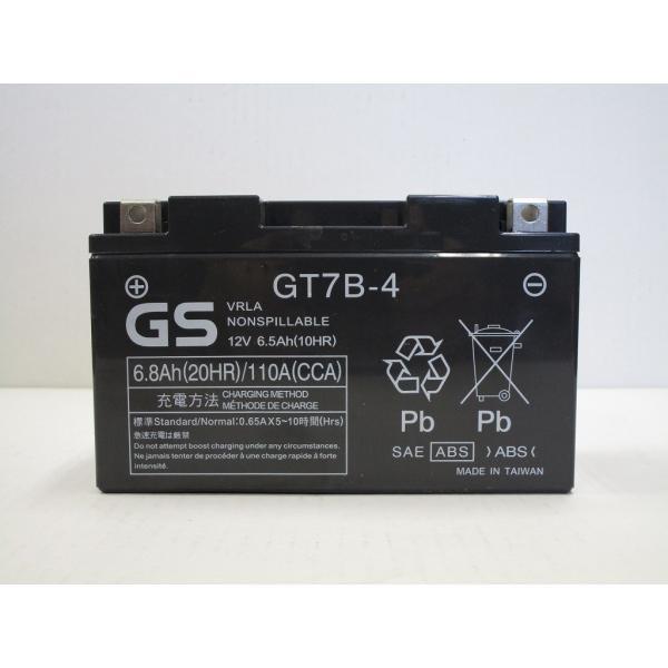 台湾GS GT7B-4 バイクバッテリー充電済 【互換 YT7B-BS GT7B-4 FT7B-4】 即利用可|baikupatuhakase|02