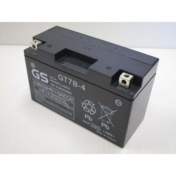 台湾GS GT7B-4 バイクバッテリー充電済 【互換 YT7B-BS GT7B-4 FT7B-4】 即利用可|baikupatuhakase|03