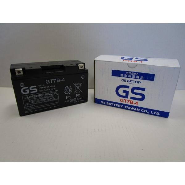 台湾GS GT7B-4 バイクバッテリー充電済 【互換 YT7B-BS GT7B-4 FT7B-4】 即利用可|baikupatuhakase|04