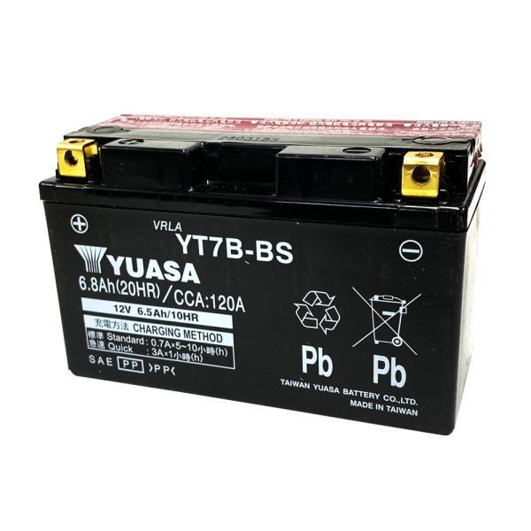 バイクバッテリー充電器セット ◆ PerfectPower充電器 + 台湾ユアサ YT7B-BS 充電済 互換 YT7B-4 FT7B-4 GT7B-4 初期充電済 即使用可能|baikupatuhakase|04
