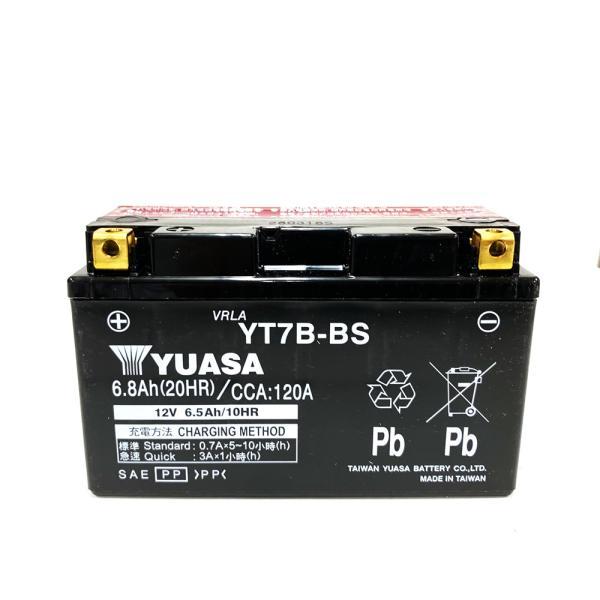 バイクバッテリー充電器セット ◆ PerfectPower充電器 + 台湾ユアサ YT7B-BS 充電済 互換 YT7B-4 FT7B-4 GT7B-4 初期充電済 即使用可能|baikupatuhakase|05
