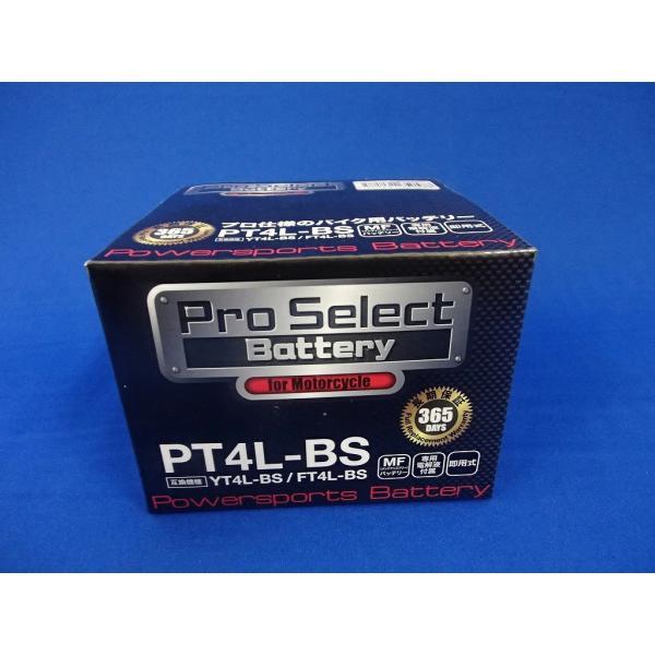 プロセレクトバッテリー YT4L-BS(PT4L-BS)|baikuyasan
