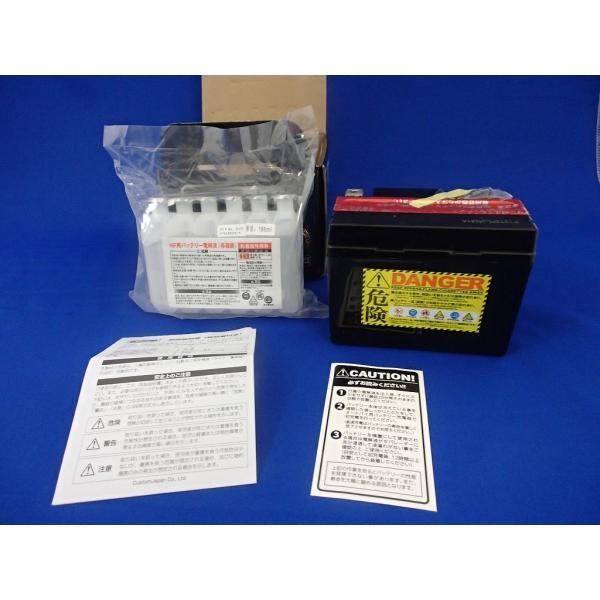 プロセレクトバッテリー YT4L-BS(PT4L-BS)|baikuyasan|02