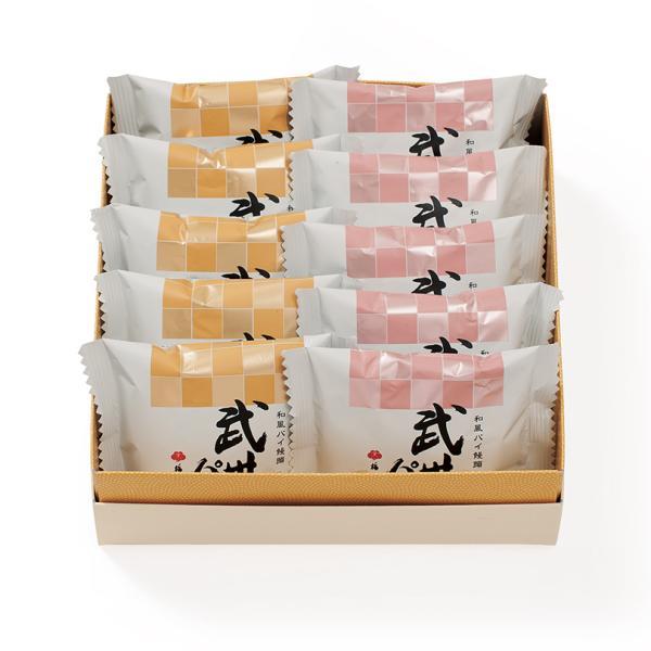 梅林堂 武州パイ 10個入(お菓子 和菓子 洋菓子 焼き菓子 スイーツ お取り寄せ 濃厚 フレッシュバター)