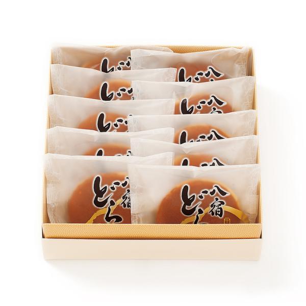梅林堂 八宿どら焼き 10個入(お菓子 和菓子 焼き菓子 スイーツ お取り寄せ 大粒あん もちもち 甘さ控えめ)