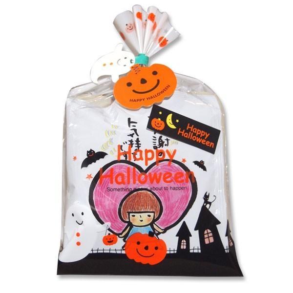ハロウィン お菓子 2021 詰め合わせ 配る 個包装 ギフト プチギフト ラッピング ハッピーハロウィンセット