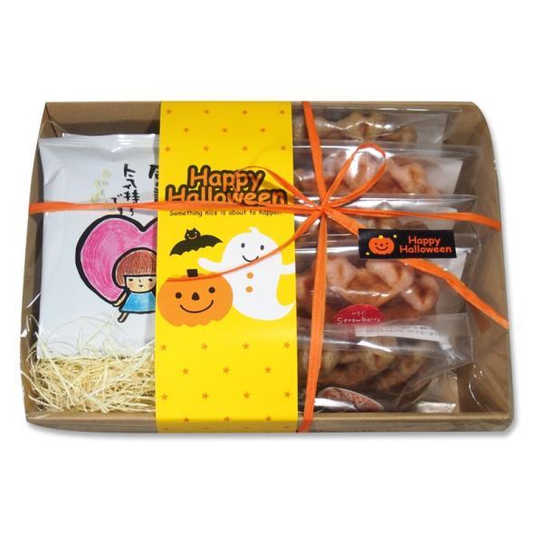 ハロウィン お菓子 2021 詰め合わせ 配る 個包装 ギフト 箱 お菓子 スイーツ ハッピーハロウィン ワッフル
