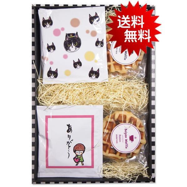 送料無料 内祝い お返し 出産 ギフト お菓子 詰め合わせ  プレゼント ストライプBOX M