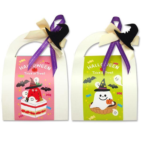 ハロウィン お菓子 2021 詰め合わせ 配る 個包装 ギフト 箱 プチギフト 退職 御礼 御祝 お返し ハロウィンBOX