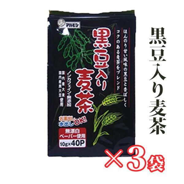 国産黒豆入り麦茶 10g×40P×3袋
